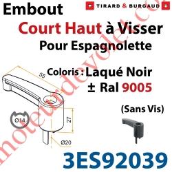 Embout Court Haut modèle Alliance à Visser pour Tube d'Espagnolette Diamètre 14mm Rainuré en Aluminium Laqué Noir ± Ral 9005
