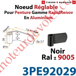 Nœud Réglable pour Penture Gamme RapidRénov Diamètre:14 Lg:95 Déport:15mm en Plat Aluminium de 39,5x4mm Laqué Noir ± Ral 9005