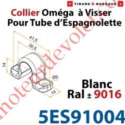 Collier Oméga à Visser en Matériau Composite Blanc ±Ral 9016 pour Tube d'Espagnolette Diam 14mm Rainuré en Aluminium (Sans vis)