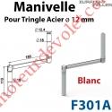 Manivelle Profil Blanche pour Tringle Acier ø 12 mm