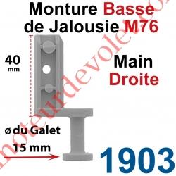 Monture Basse de Jalousie Accordéon M76 à Clipper Diamètre du Galet Moulé 15mm Main Droite en Plastique Gris