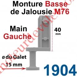 Monture Basse de Jalousie Accordéon M76 à Clipper Diamètre du Galet Moulé 15mm Main Gauche en Plastique Gris