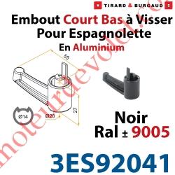 Embout Court Bas modèle Alliance à Visser pour Tube d'Espagnolette diamètre 14 mm Rainuré en Aluminium Laqué Noir ± Ral 9005