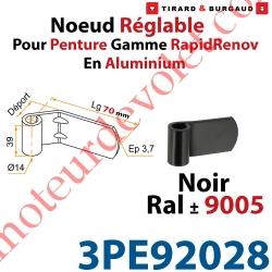 Nœud Réglable pour Penture Gamme RapidRénov Diamètre:14 Lg:70 Déport:15mm en Plat Aluminium de 39,5x4mm Laqué Noir ± Ral 9005